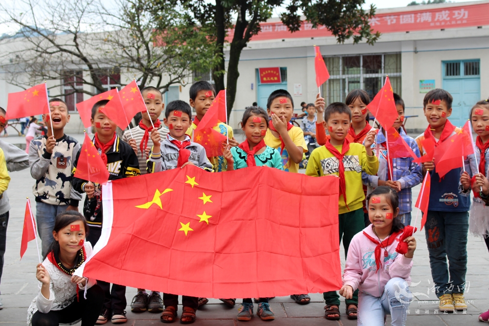 """湘西团州委开展""""与国旗合影 为祖国祝福""""活动"""